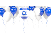 Balloons Israel Flag Transparent  Clipart image #46009