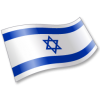 Best Free Israel Flag Transparent image #45994