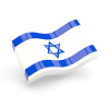 Best Free Israel Flag Transparent  Image image #45991