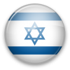 Best Israel Flag Transparent Clipart image #46013