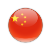 China Flags Icon image #10295