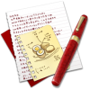 Diary Recipe Icon image #2977