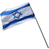 Download And Use Israel Flag Transparent  Clipart image #46004