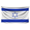 Free Israel Flag Transparent Clipart Pictures image #45999