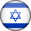 Free Israel Flag Transparent Clipart Pictures 15 image #46002