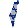 Get Israel Flag Transparent  Pictures image #45990