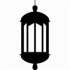 Islamic Lamp, Lamp, Ramadan, Simple Lamp Icon image #42077