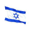 Download And Use Israel Flag  Clipart image #38223