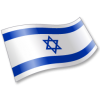 Israel Flag Transparent Background image #38235