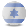 Background Israel Flag Transparent image #38251