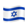Israel Flag Transparent  Image image #45992