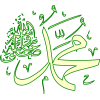 Transparent Prophet Muhammad Background image #34040