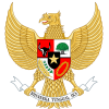 National Emblem Of Indonesia Garuda Pancasila  Hd image #48960