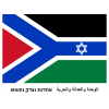 Clipart Palestine Flag Download thumbnail 38270