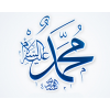 Download For Free Prophet Muhammad  In High Resolution image #34031
