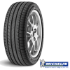 Tires For Luxury Family Cars, High Performance, Suvs, Crossovers, Mini image #465