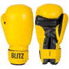 Yellow Boxing image #32997