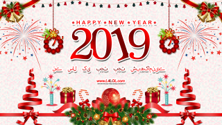 Greetings 2019 Happy New Year Decoration PNG File PNG images