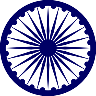 Ashoka Chakra India High-quality Png PNG images