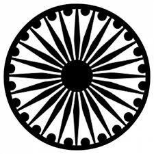 Ashoka Chakra India Transparent Png PNG images