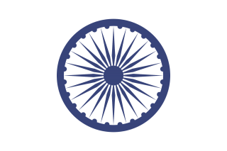 High Resolution Ashoka Chakra Png Icon PNG images