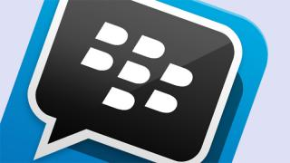 Bbm Icon Png PNG images