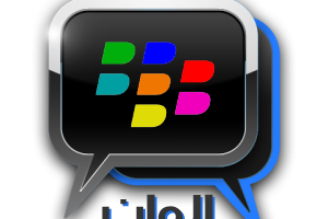 Bbm Icons No Attribution PNG images