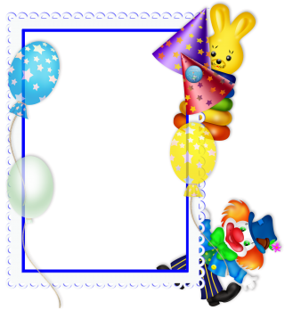 Birthday Party Frame PNG Transparent Image PNG images