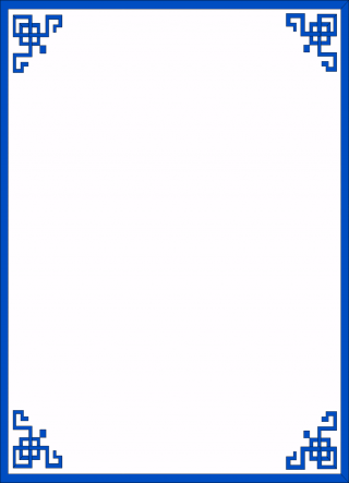 borders png borders transparent background freeiconspng borders png borders transparent