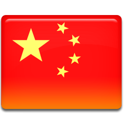 Png China Map Download Icon PNG images