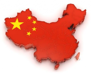 Download Icon Free China Map Vectors PNG images