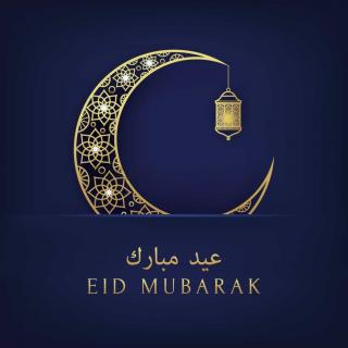 Eid Mubarak Picture, Celebration, Moon, Fest, Sacrifice, Qurban, Muslim PNG images