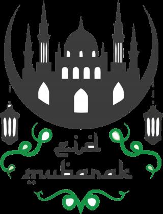 Selamat Hari Raya Idul Adha Logo Goat Cow Eid Qurban Festival Of Sacrifice Png Transparent Background Free Download 49152 Freeiconspng