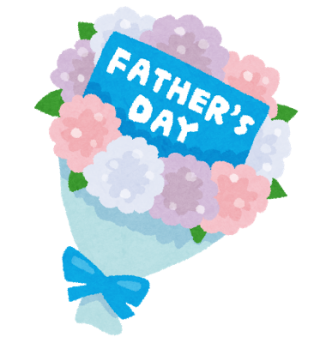 Png Clipart Fathers Day Best PNG images