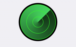 Free High-quality Find My Iphone Icon PNG images