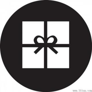 Black Gift Box Icon PNG images