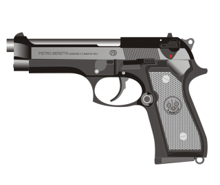 Download For Free Gun Png In High Resolution PNG images