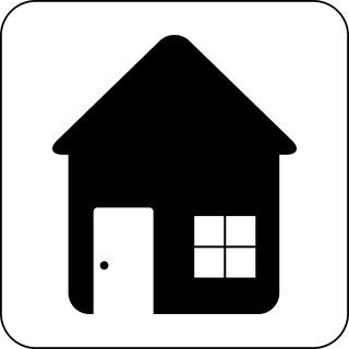 Free Download Of House Icon Clipart PNG images