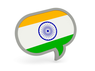 Indian Flag Simple Png PNG images