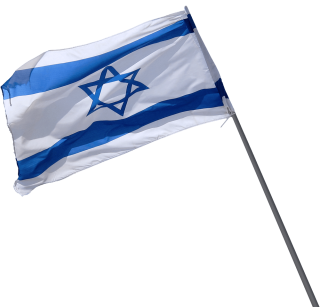 Download And Use Israel Flag Transparent Png Clipart PNG images