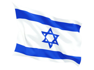 Download And Use Israel Flag Png Clipart PNG images