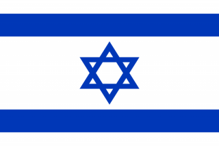 Download Png High-quality Israel Flag PNG images