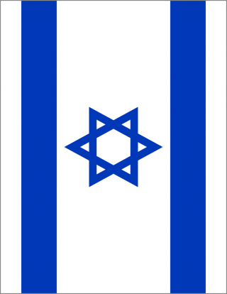Israel Flag Download Icon PNG images