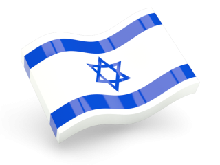 PNG Clipart Israel Flag PNG images