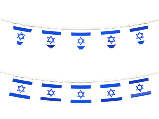 Png Israel Flag Collections Best Image PNG images