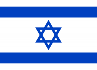 Best Png Israel Flag Clipart PNG images