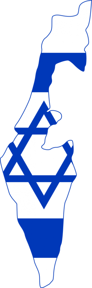 Israel Flag PNG HD PNG images