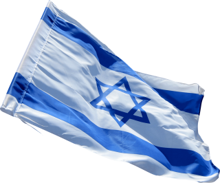 Israel Flag Transparent PNG Picture PNG images