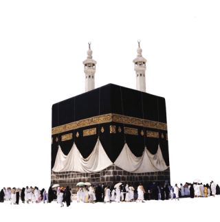 Al Haram Kaaba Picture PNG images