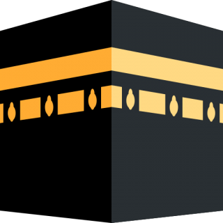 Best Kaaba Png Clipart PNG images